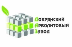 Разработаю дизайн брошюр, листовок 14 - kwork.ru