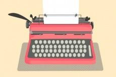 Напишу текст по различным исходникам 3 - kwork.ru