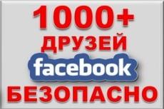Продам 50 аккаунтов  инстаграм пустые с почтой 4 - kwork.ru