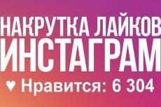 Транскрибация и набор текста 4 - kwork.ru