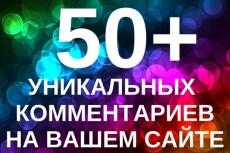 Заполнение карточек товаров 22 - kwork.ru