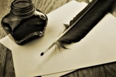 Напишу литературное произведение в прозе 3 - kwork.ru
