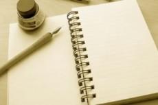 Напишу уникальную статью на медицинскую, женскую и детскую тематики 4 - kwork.ru