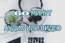 Отредактирую текст, исправлю ошибки 15 - kwork.ru