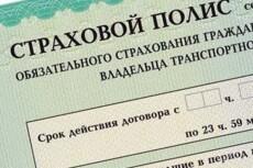 Помогу найти и забронировать авиабилеты 6 - kwork.ru