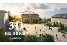 3D схема коттеджного посёлка 64 - kwork.ru