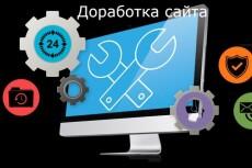 Выполню монтаж и обработку видео 4 - kwork.ru