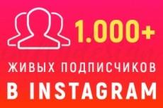 Создам макет баннера для Инстаграм 20 - kwork.ru