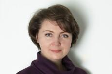 Подберу подходящую систему налогообложения 16 - kwork.ru