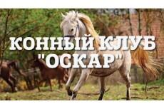 Видеоролик для рекламы хлебобулочной продукции 15 - kwork.ru