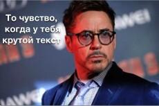 100% оригинальные бизнес тексты с нуля, по ключевым словам 12 - kwork.ru