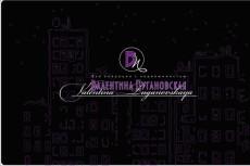 Составлю договор купли-продажи недвижимости 19 - kwork.ru