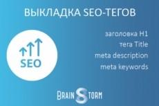 Доработаю, исправлю сайт на Diafan CMS 3 - kwork.ru