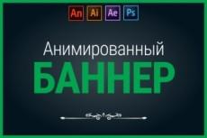 Электронная книга pdf, e-pub e. t. c 26 - kwork.ru