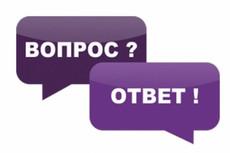 Прорепетирую по истории 14 - kwork.ru