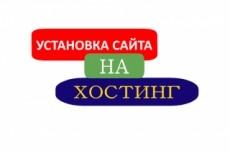 Продам 25 сайтов о Законодательстве за 500 рублей с бонусом 13 - kwork.ru
