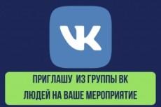 Почта для домена 29 - kwork.ru