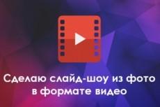 Сделаю трек, минус, ремикс 6 - kwork.ru