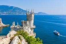 Путешествие и отдых  в Крыму, консультация 13 - kwork.ru