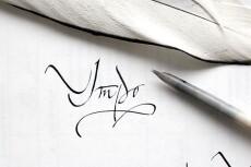 Леттеринг средней сложности / тематические надписи / lettering 16 - kwork.ru
