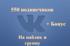 Сбор нужных вам баз данных 33 - kwork.ru