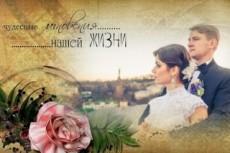 Видеоприглашение на свадьбу #2 - история нашей любви 13 - kwork.ru
