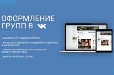 Разрабатываю уникальный дизайн макетов PSD 22 - kwork.ru