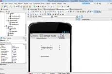 Недорого, разработка страницы Android приложения 29 - kwork.ru