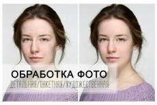 Дизайн наружной рекламы 78 - kwork.ru