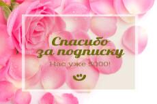 Дизайн обложки для группы ВК 35 - kwork.ru