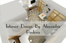 Экспресс дизайн интерьера 20 - kwork.ru