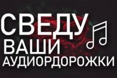 Качественный логотип по вашему эскизу 13 - kwork.ru
