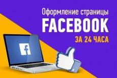 Установлю wiki-меню вк 25 - kwork.ru