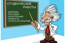 E-mail рассылка по Вашим базам 25 - kwork.ru