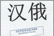 Минусовка любой песни 34 - kwork.ru