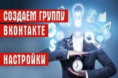 Сбор и фильтрация баз пользователей в Instagram по вашим критериям 15 - kwork.ru