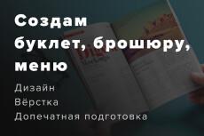 Landing page 33 - kwork.ru