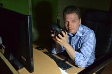 Аудиомонтаж, обработка и редактирование любых звуковых аудиофайлов 11 - kwork.ru