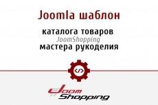 96 премиум-шаблонов Joomla от Omega Themes 8 - kwork.ru