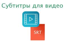 Монтирую видео 22 - kwork.ru