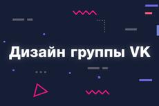 Дизайн Сайта 49 - kwork.ru