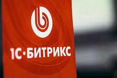 Настрою корпоративную почту для домена на Яндекс 27 - kwork.ru