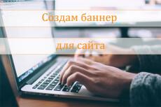 Дизайн группы в вк 17 - kwork.ru