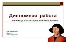 Напишу реферат по истории 10 - kwork.ru