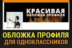 10 ссылок общий ТИЦ более 20к ЯК DMOZ 8 - kwork.ru