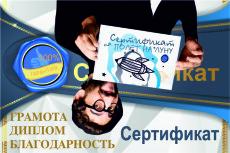 Сделаю разворот журнала 26 - kwork.ru
