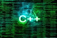 Создам программу для Windows на языке C++ 16 - kwork.ru