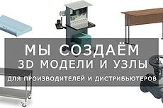 Видео открытка - видео поздравление 18 - kwork.ru