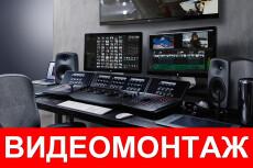 Монтаж видео под Инстаграм до 60 секунд 10 - kwork.ru