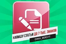 Создам презентацию в PowerPoint 34 - kwork.ru